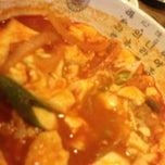 Photo taken at Auri Korean Restaurant Wanganui by Romey on 3/12/2012