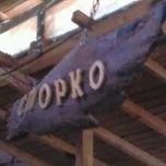 Photo taken at Спорко (Sporko) by Alex Z. on 8/17/2011