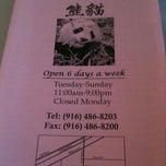 Photo taken at Happy Panda Chinese Restaurant by Mike E. on 11/20/2011