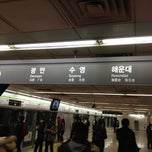 Photo taken at 서면역 (Seomyeon Stn.) by Toyota T. on 2/22/2012