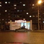 Photo taken at Пивоварофф by Mad B. on 4/6/2012