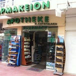 Photo taken at Hersonissos Pharmacy by Hersonissos Pharmacy on 8/22/2012