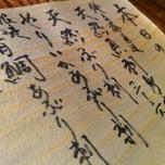 Photo taken at 赤坂 ざんまい by shinichiro k. on 2/13/2012