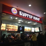 Photo taken at Burger King by Irina S. on 4/7/2012