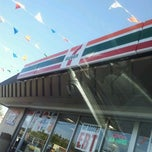 Photo taken at 7-Eleven by Tiffany P. on 9/12/2012