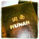 Photo taken at Hunan Chinese Restaurant by iDakota on 5/16/2012