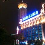 Photo taken at 新世界城 | New World City by Nakkyo J. on 7/19/2012