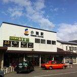 Photo taken at 小諸駅 (Komoro Sta.) by T0sh1h1k0 H. on 5/11/2012