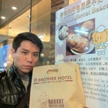 Photo taken at 兄弟大飯店Bakery by Kenny L. on 3/17/2012