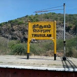 Photo taken at Tiruslam Railway Station by Joshua M. on 4/25/2012