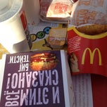 Photo taken at McDonald's by Ann B. on 5/24/2012