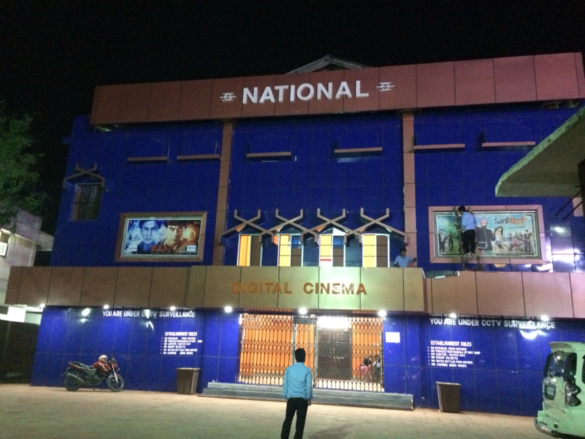 national cinema For the hindi film lovers in abu dhabi, located in the very heart of town, and surrounded by all possible eating places within a short 2 minute walk, this is the destination of choice for indian expats in abu dhabi.