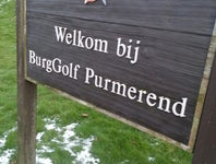 Cover Photo for Citymaps Guides's map collection, Game On: Best Places To Play In Purmerend