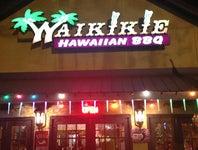 Cover Photo for Chris Nakagaki's map collection, Hawaiian Food