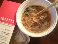 Cover Photo for Columbia Spectator's map collection, Best of MoHi Soup