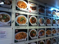 Cover Photo for Erica Kelley's map collection, Best Noodle Dishes of NYC