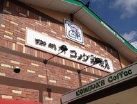 Cover Photo for Citymaps Guides's map collection, Casual Eats In Shimotoda: Best Laid-Back Restaurants