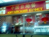 Китайский буфет