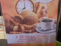 Хлебное Место