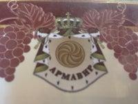 Армавир / Armavir
