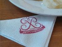 Кафе «Петрозаводск»