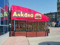 кафе Анкара