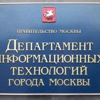 Photo taken at Департамент информационных технологий города Москвы by ilya on 4/13/2012