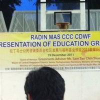 Photo taken at Radin Mas Community Club (CC) by Amalina A. on 12/19/2011