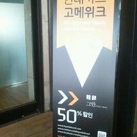 Photo taken at 그안에맛있는이탈리안 by 욱태 한. on 11/11/2011