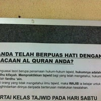 Photo taken at Masjid Teluk Air Tawar by Chopper O. on 2/29/2012