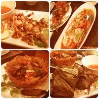 Tam Nak Thai Restaurant