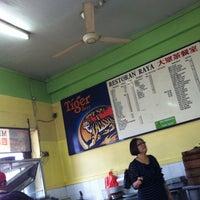 Photo taken at Restoran Raya by RThree D. on 7/19/2012