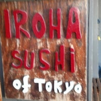 Photo taken at Iroha Sushi of Tokyo by Melody d. on 8/27/2012