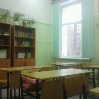 Photo taken at Школа №8 by Sonya S. on 2/29/2012