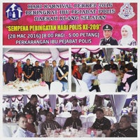 Photo taken at Ibu Pejabat Polis Daerah Klang Selatan by Azhar A. on 3/28/2016