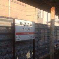Photo taken at Kagatsume Station by Shuji I. on 11/29/2014