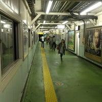 Photo taken at Uguisudani Station by Koji A. on 10/29/2012