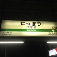Photo taken at Nippori Station by Koji A. on 10/29/2012