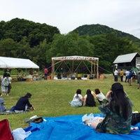 Photo taken at 狩野川さくら公園 by Kentaro O. on 5/23/2015