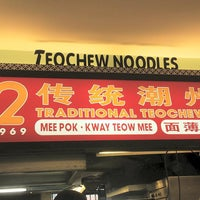 Photo taken at 132 Traditional Teochew Noodle by Dyna P. on 7/18/2013