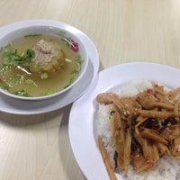 Photo taken at โรงอาหารคณะศึกษาศาสตร์ มหาวิทยาลัยขอนแก่น by An A. on 9/21/2016