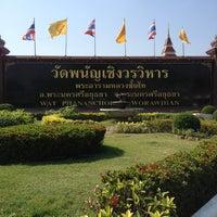 Photo taken at Wat Phananchoeng by Aruneenut S. on 1/2/2013
