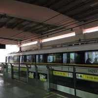 Photo taken at W. Yan'an Rd. Metro Stn. by Shunitsu M. on 11/28/2016