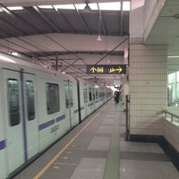 Photo taken at W. Yan'an Rd. Metro Stn. by Shunitsu M. on 2/9/2014