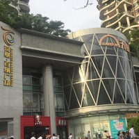 Photo taken at 京基 · 百纳广场 Kingkey Banner Center by Hiroshi H. on 8/15/2016