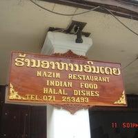 Photo taken at Nazim Indian Food by 5 B. on 12/25/2012