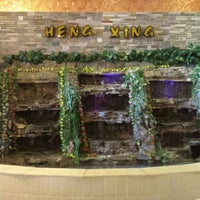 Photo taken at Heng Xing by Paulita A. on 2/12/2014