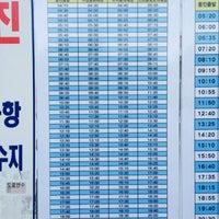 Photo taken at 연원마을•LG벽산아파드 정류장 by Kirk N. on 9/8/2015