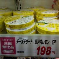 Photo taken at miniピアゴ 横浜白山1丁目店 by Motoi M. on 3/6/2013