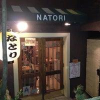 Photo taken at Natori by Andrew C. on 11/21/2012